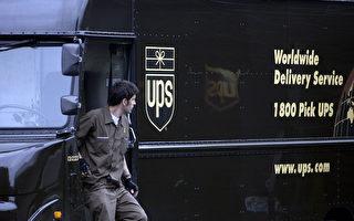 應對年末包裹激增 UPS計畫招聘季節性員工