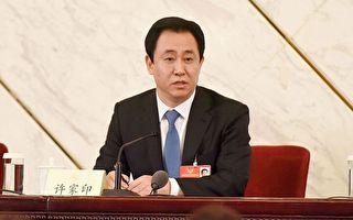 許家印稱自救 分析:恆大與北京或達協議