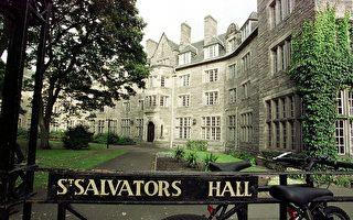 英國各大學採取措施應對疫情