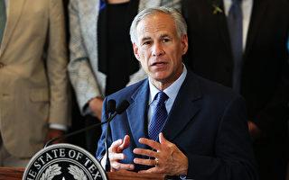 应对疫情 德州州长再延长灾难声明