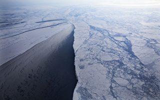 持续融化 北极海冰覆盖面积降至史上次低