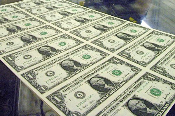 美国人每月领最高社保金的三个条件
