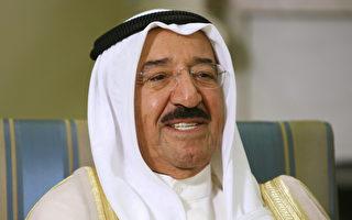 【快讯】科威特国家元首萨巴赫去世