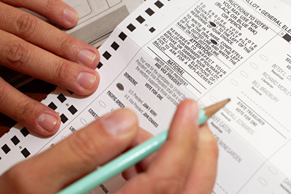 新泽西大选选票 将大麻合法化纳入公投