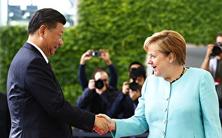 歐中峰會前 德國務部長罕見狠批中共政府
