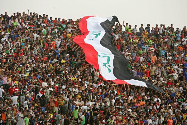 【最新疫情9·12】伊拉克前足球名将染疫去世
