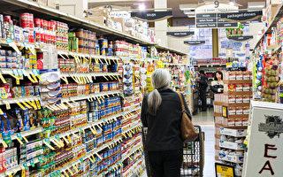 投资商逾8千万 收购桑尼维尔两零售中心