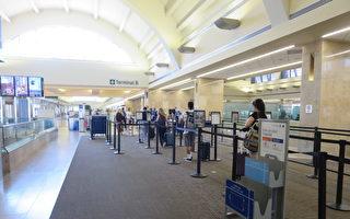 約翰·韋恩機場再次榮獲全美最佳機場