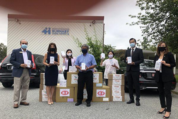 图:国华超市在卑诗学校开学之际,特别捐赠上万台湾口罩给本拿比学校局,帮助学生老师共同抵制中共病毒。图为本拿比学校局与省议员到场表示感谢。(邱晨/大纪元)