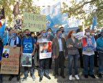王毅访德 德国议员和异议团体外交部前抗议