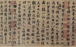 解读文艺复兴之后两百年间的美术(5)