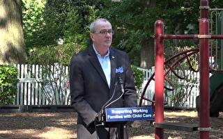 墨菲拟拨款2.5亿美元 帮助托儿中心及低收入家庭
