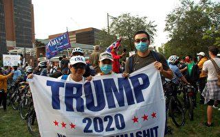 川普在费城与选民对话 华人:支持他连任