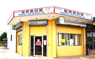 疫情下复工 东北费城华人商家憧憬未来