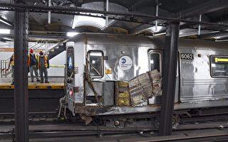 【快讯】曼哈顿地铁脱轨 起因于流浪汉掷异物