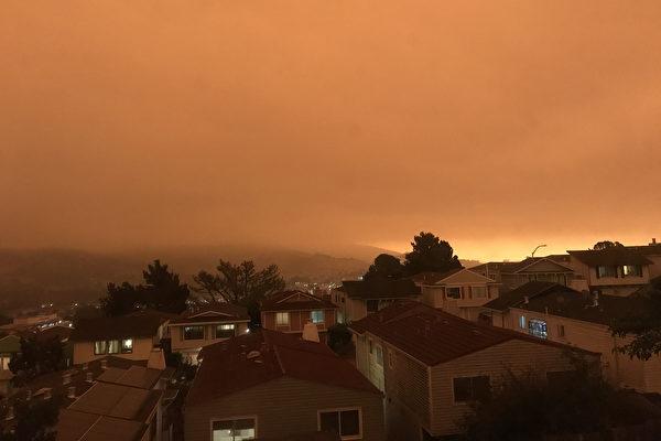 大火煙塵蔽日 舊金山「變天」 如災難片