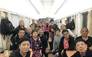 十一临近 上海访民北京公交车上被拦截