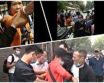 北京公安部信訪接待室前發生群體事件