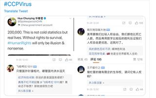 華春瑩發推諷美國 大陸網民評論大翻車