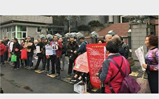 四川訪民發起高院門口靜坐活動 籲糾正錯案