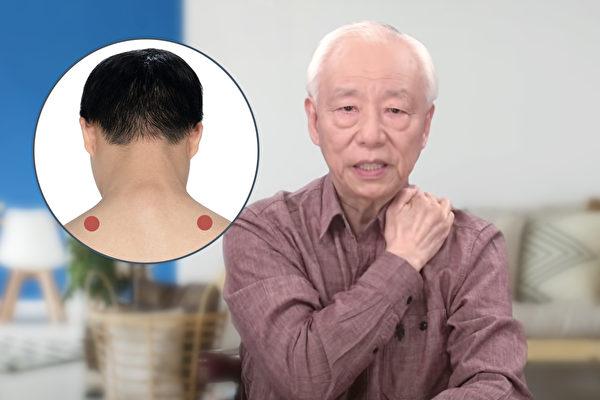 教你幾招穴位按摩、藥膳和運動,快速消除肩頸痠痛,頭痛也自然消失。(胡乃文開講/大紀元合成)