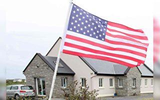 美国截肢老兵曾服役伊拉克 喜得特制房