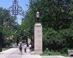 【名家專欄】芝加哥大學英語系只准研究黑人文學