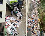 【一線採訪】垃圾成山 廣州理工封校學生吶喊