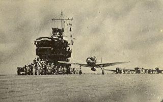 太平洋海战系列 史上首次航母对战(下)