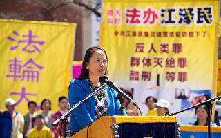 中共党员来美被遣返 退党中心:尽快退党