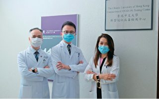 香港中大證嬰孩患者糞便帶中共病毒