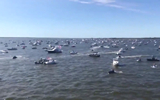 新州和紐約州超過兩千艘遊艇 挺警挺川普