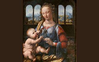 雷欧纳多‧达文西(四)《圣母与圣婴》