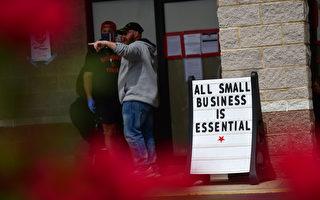市府通过3法案 小企业需有40小时带薪病假