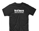 「我是台灣人」 T-shirt 在捷克網站上開賣
