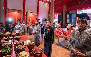 孔子誕辰2570週年釋奠典禮 竹市循古禮舉行