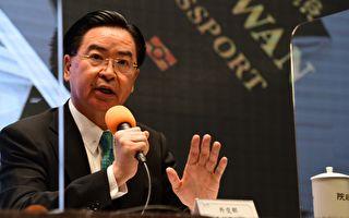 中梵协议续约 台外交部:中共迫害教会变本加厉