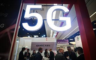 追趕美國和亞洲!歐企促5G發展加快腳步