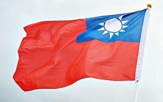 防疫成功!调查:台湾跃升全球10大热搜旅游地第一