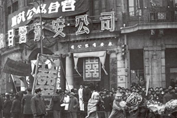 钟原:中共罕见公开针对民营企业统战文件
