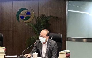 香港动荡 台湾国银香港分行存款大减1200亿