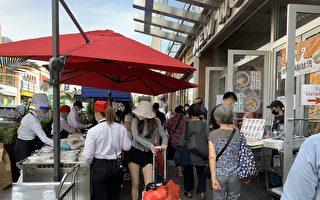 劳工节法拉盛地摊经济火  商家抱怨生意被抢