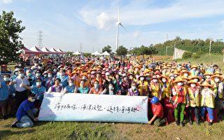 彰化伸港湿地净滩 清出1053公斤垃圾