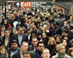 新调查:一半富人计划离开纽约市