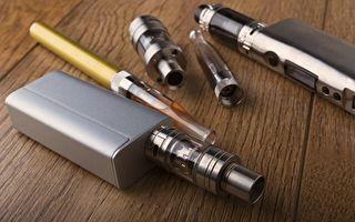 研究:電子菸並非戒菸更好的選擇
