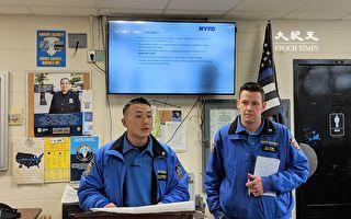 藏族警察称可为中领馆搜集纽约警局情报