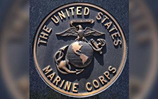 美国最长寿海军陆战队员 喜庆107岁生日