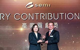 工研院三位科技精英獲頒SEMI產業貢獻獎