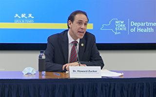 紐約州主計處:州衛生廳不當花費7億元