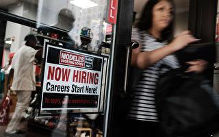 疫情爆发以来 纽约市失业率首次大幅下降